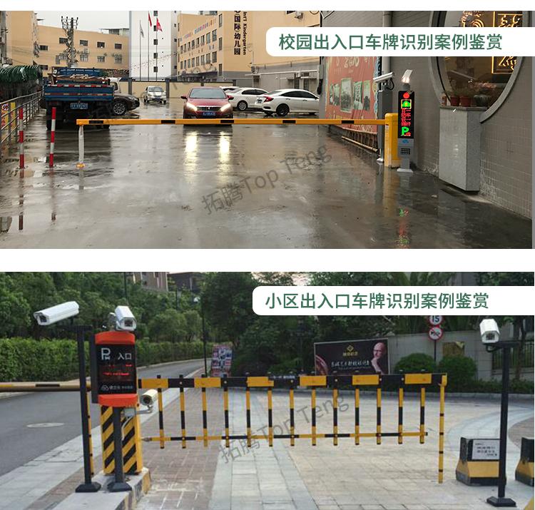 地感线圈在停车场系统中有着什么作用?